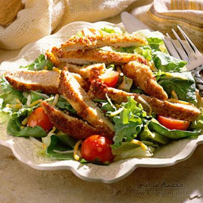سلطة الدجاج بالطماطم المجففة مغذى و شهى