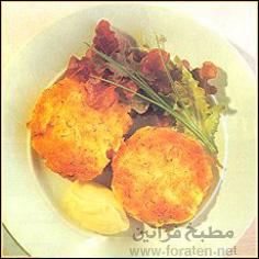 كروكية البطاطا بالأعشاب والجبن