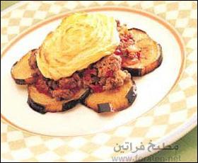 سوفليه الباذنجان والبطاطا المهروسة