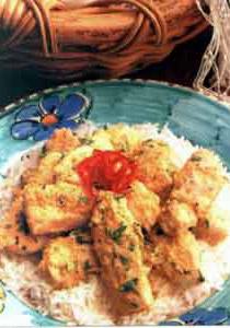 كاري السمك بجوز الهند
